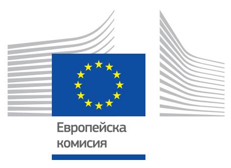 eucomission_logo