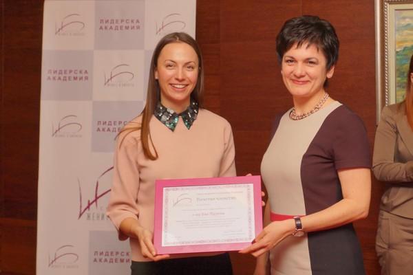EvaPaunovaBoryanaManolova