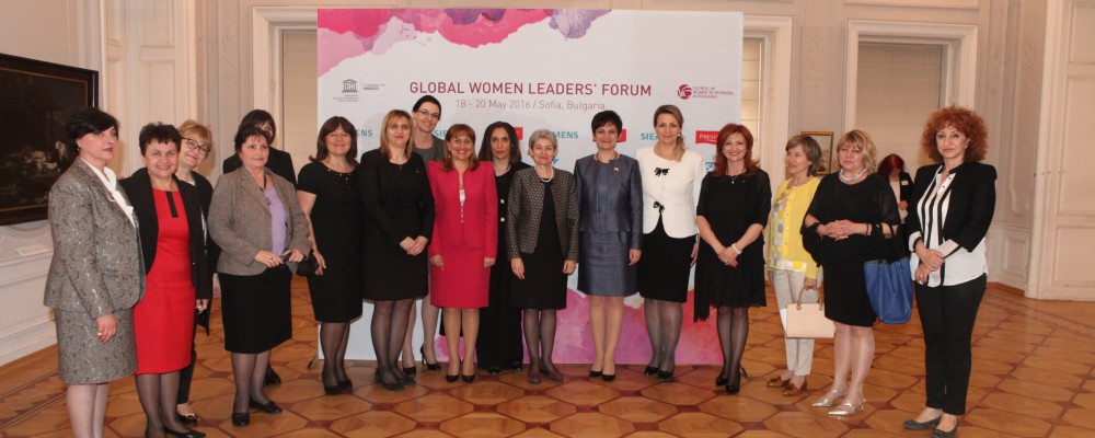 The Global Women Leaders Forum opened in Sofia with the