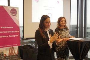 Stajantska iniciativa Ostavame v Bulgaria_Konkurs Ese_Eva Maydel-3