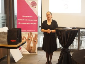 Stajantska iniciativa Ostavame v Bulgaria_Konkurs Ese_Irit Lilian