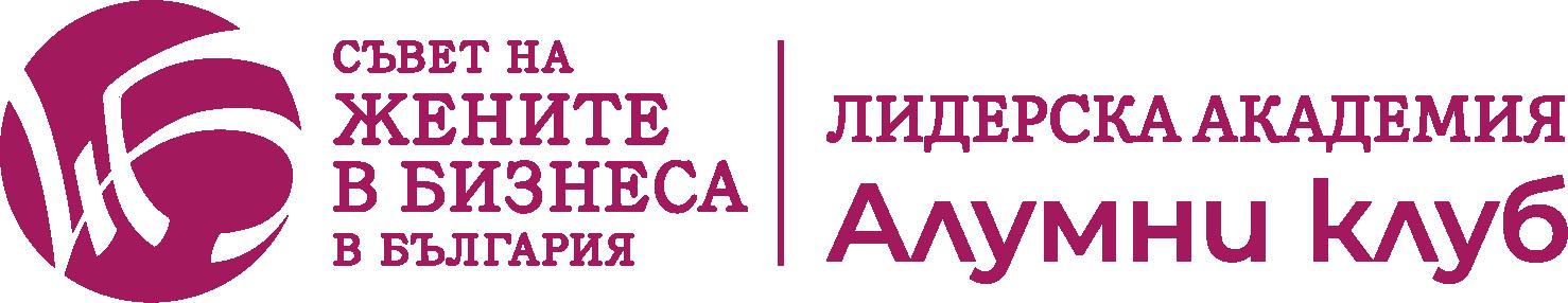CWBB-liderskaAkademiq-alumniKlub-logo